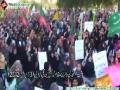 [10 April 2012] Protest against Killing of Shia community in Pakistan - Karachi - Urdu