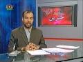 Interview with Agha Ali Murtaza Zaidi on Pakistan Elections - Urdu