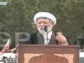 [13 April 2012] H.I. Shifa Najafi Friday Sermon - Parliament House Islamabad - Urdu