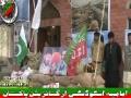 [17th Barsi Dr. Muhammad Ali Naqvi] Speech H.I. Shabbir Bukhari - Urdu