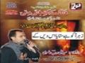 Ali Deep Nuha 2012 - Shahadat Hazrat Fatima Zahra - زہرا کو ہے ستایا - Urdu