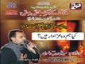Ali Deep Nuha 2012 - Shahadat Hazrat Fatima Zahra - کیا ہم وہ عزادار ہیں - Urdu