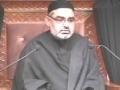 1st Majlis Seerat e Bi Bi Fatima (s.a) - April 2012 - Urdu