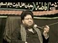 H.I. Sayyed Shamshad Hussain Rizvi - Shia Killings in Pakistan - Norway [URDU]