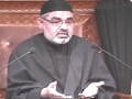 5th Majlis Seerat e Bi Bi Fatima (s.a) - April 2012 - Urdu