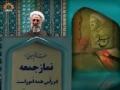 [27 April 2012] Tehran Friday Prayers - خطبہ نماز جمعہ تہران - حجت الاسلام صدیقی Urdu