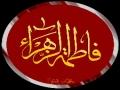 Allama Iqbal Poetry on Bibi Fatima Zahra (SA) [Persian/Urdu/English]