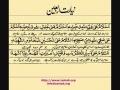 Ziyarat Arbaeen - Arabic with Urdu Translation