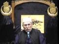 Ayyame Fatimiyya: Fadak & Sayyida Fatima (sa) sermon - English-Urdu 2012 by M Abdullah