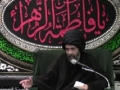 Sayyeda Fatima Zahra (s.a) - H.I. Syed Abbas Ayleya - 28 April 2012 - English [masaib missing]
