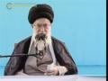 آرزوی امام Vision of Imam Khomeini (r.a) coming TRUE - Farsi