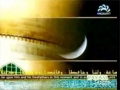 YA ALI MAULA (a.s) -  Urdu
