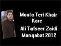 Munqabat: Maula teri khair karay - Urdu