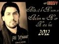 Munqabat: ALI(A.S) k naam se aalam - 2012 - Urdu
