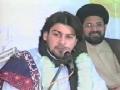 Munqabat: Alif sey Ye tak - Urdu
