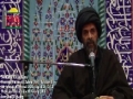 Hazrat Fatima Zahra (a.s)   H.I. Abbas Ayleya   Lecture 1 - English