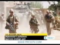 [26 May 2012] Signing US strategic pact: end of peace in Afghanistan: former PM - English