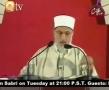 Sunni Aalim - GHADEER e KHUM - Man Kunto Maula - Jis Jis ka main Maula hoon - URDU