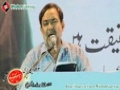 [23rd Death Anniversary Imam Khomaini Karachi] [1 June 2012] Poetry by Ustad Sibte Jaffer -  Urdu
