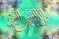Rahber Ayatullah Khamenei - Short speech about learning QURAN - URDU dubbed