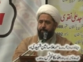 Once agian call for Unity - H.I. Ameen Shaheedi - Urdu