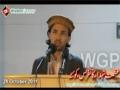 [Answer to Hazara Sardar] Azmate Shuhada - Quetta - Nachari Imam Bargah - Urdu