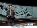 [14 June 2012] Israel flotilla report is pig lipstick Dr Paul Larudee - English