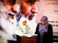 [Imam Khomeini Event 2012] Chicago, IL USA - Poetry by Sr. Asiya Abdi - English