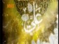 Maah E Rajab aur Jashn e Murtazwi a.s  ماہ رجب اور جشن مرتضوی ع