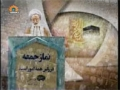 [8 June 2012] Tehran Friday Prayers - حجت الاسلام امامی کاشانی - Urdu