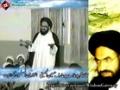 اتحاد بین المسلمین کی ضرورت - Unity of Muslims - Shaheed Allama Arif Hussain Al-Hussaini - Urdu