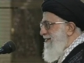 Enemies Should Learn from Their Past Failures - Vali Amr Muslimeen - Farsi