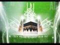 Panjtan (As) K Aastane ki Alag hi Baat hai - Mir Hasan Mir New Manqabat 2012-13 - Urdu