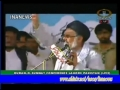 H.I Hassan Zafar Speech Clip (Quran-o-Sunnat Conference Lahore Pakistan) - 1 july 2012 - Urdu
