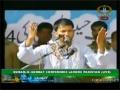 Ali Safdar at Quran o Sunnat Conference Minar-e-Pakistan Lahore - 01Jul2012 - Urdu
