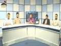 Analysis on Quran o Sunnat Conference Lahore 1st July 2012 (part 1) - Urdu