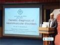 [08 July 2012] Tehran hosts neuromuscular disease congress - English
