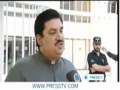 [09 July 2012] New Pakistani PM granted immunity from prosecution - English