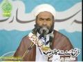 [1 July 2012] [قرآن و سنت کانفرنس] Speech H.I. Mukhtar Imami - Urdu