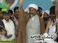 MWM S.G. Allama Raja Nasir Abbas entering Quran o Sunnat Conference - 1 July 2012 - Urdu