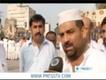 [15 July 2012] Pakistanis continue protest against NATO supply routes reopening - English