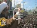 *BAN BY GOVERNMENT* & Speech by Allama Raja Nasir Abbas Jafri (Skardu) - 18 July 2012 - Urdu