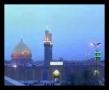 Majid Ramezanzada Part 2- 5  - Persian Nauha