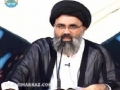 [Ramadhan 2012][04] Sunan-e-Ilahi Dar Quran - Allama Jawad Naqvi - Urdu