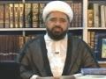 [1] شرح خطبہ شعبانیہ Sharhe Khutbae Shabania - H.I. Muhammad Amin Shaheedi - Urdu