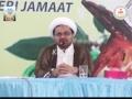Seminar - 3 Ramazan 1433 - Magribi Taqatain HIJAB say khofzada kioun - H.I. Asgher Hussain Shaheedi - Urdu