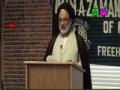 [Ramadhan 2012][8] تفسیر سورۃ حجرات Tafseer Surah Hujjarat - H.I. Askari - Urdu