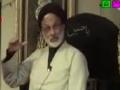 [Ramadhan 2012][9] تفسیر سورۃ حجرات Tafseer Surah Hujjarat - H.I. Askari - Urdu