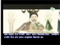 Ayatullah alUzma Sistani über Shia-Sunna Einheit (علي السيستاني Shia-Sunni unity) Arabic Sub German