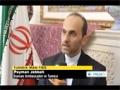 [01 Aug 2012] Iran Tunisia relations reinforced after Tunisia revolution - English